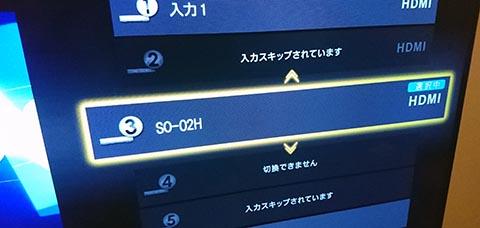 2016-10-18-01-34-59